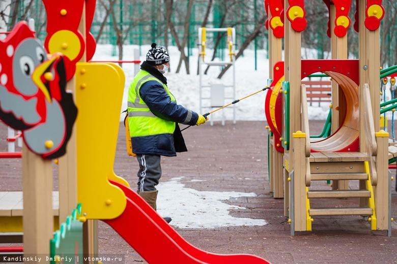 В Томске начали дезинфицировать детские площадки