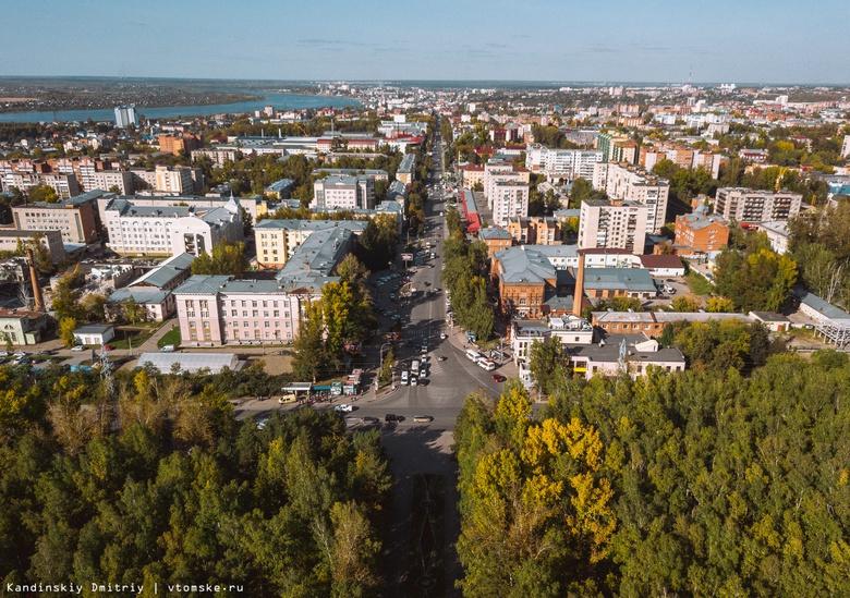 В Томской области отмечается прирост населения