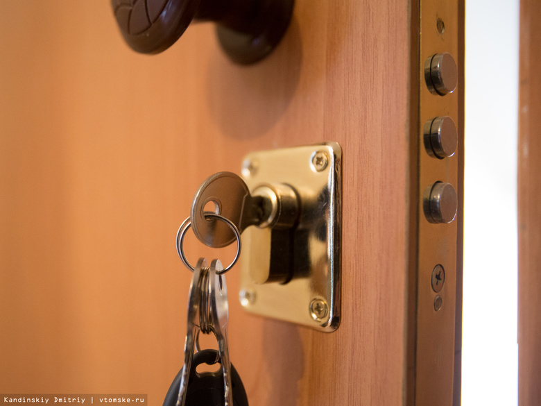 Власти приобретут более 60 квартир для томских детей-сирот