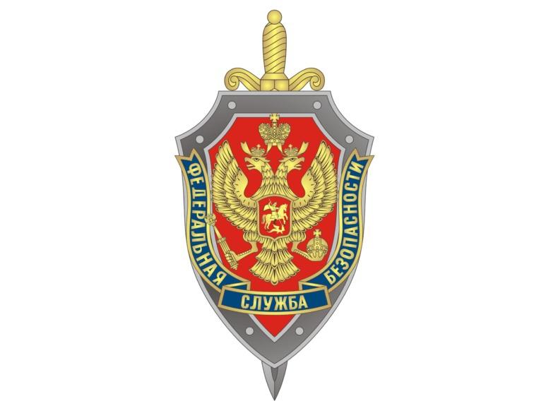 Новым главой томского УФСБ стал экс-замглавы УФСБ Новосибирска
