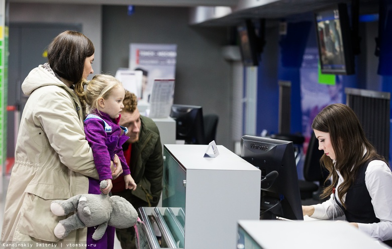 Все задержанные из-за тумана авиарейсы вылетели из Томска
