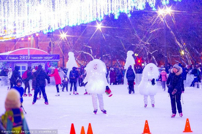 Томичей предупреждают об отмене уличных мероприятий из-за морозов
