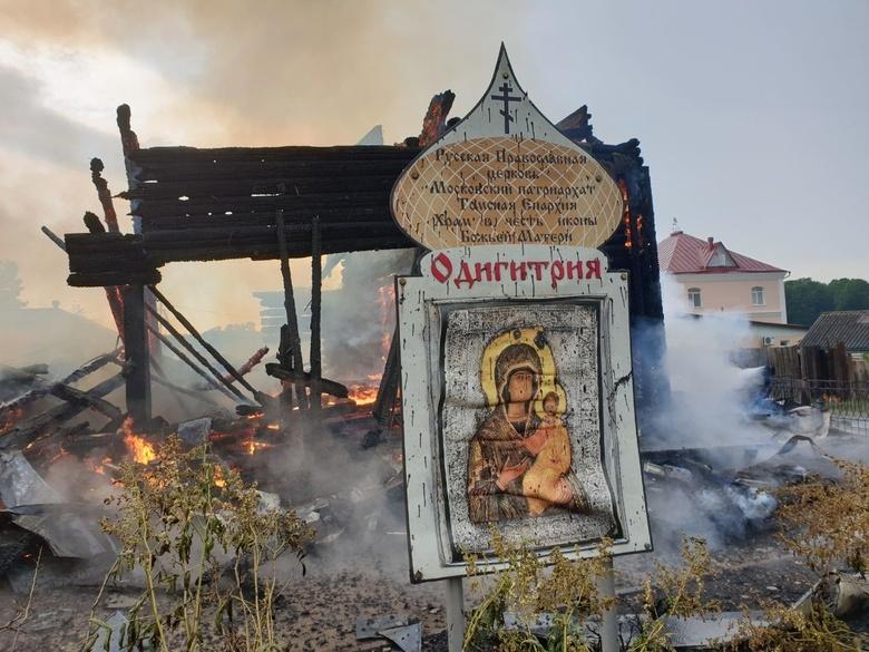 Власти: пожар, уничтоживший деревянный храм в Зоркальцево, возник из-за удара молнии