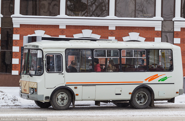 Власти планируют с середины декабря раздавать томичам буклеты по новой маршрутной сети