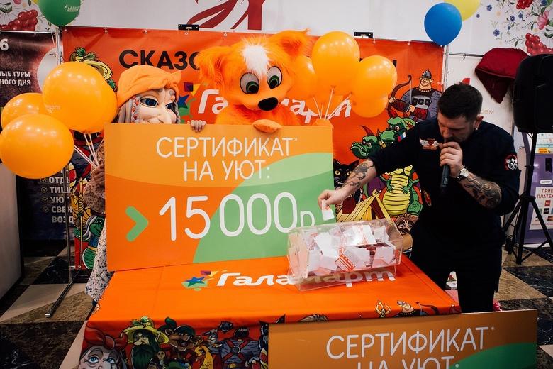 Электрочайники по 199, а сковороды по 299 руб в честь открытия «Галамарта» в Томске
