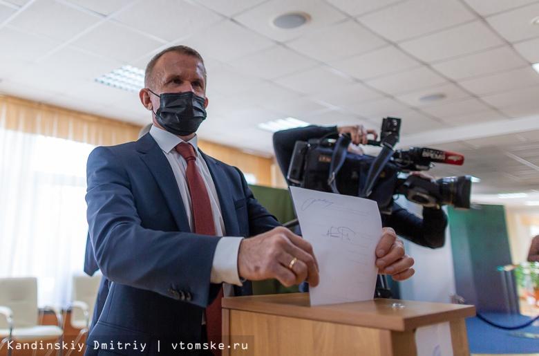 Оксана Козловская переизбрана спикером думы Томской области