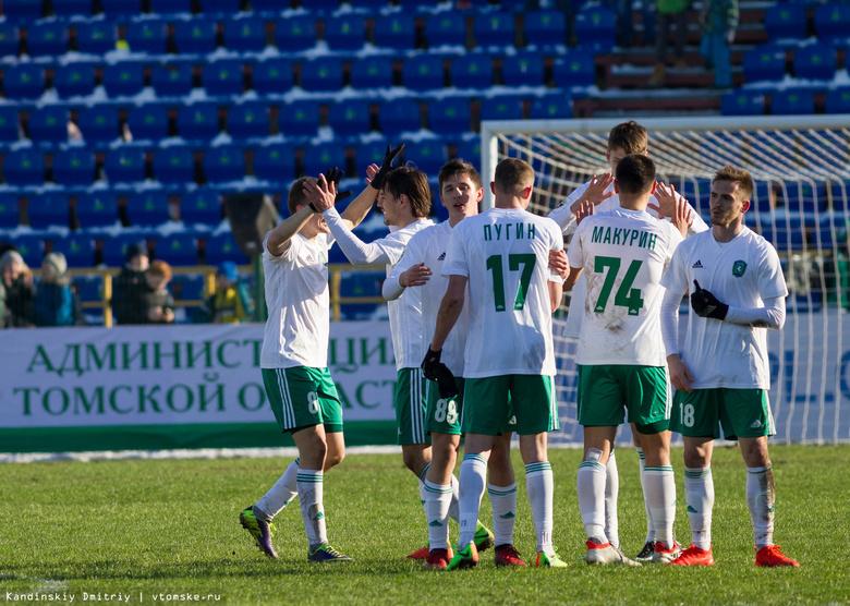 «Арсенал» обыграл «Томь» срезультатом 3:0