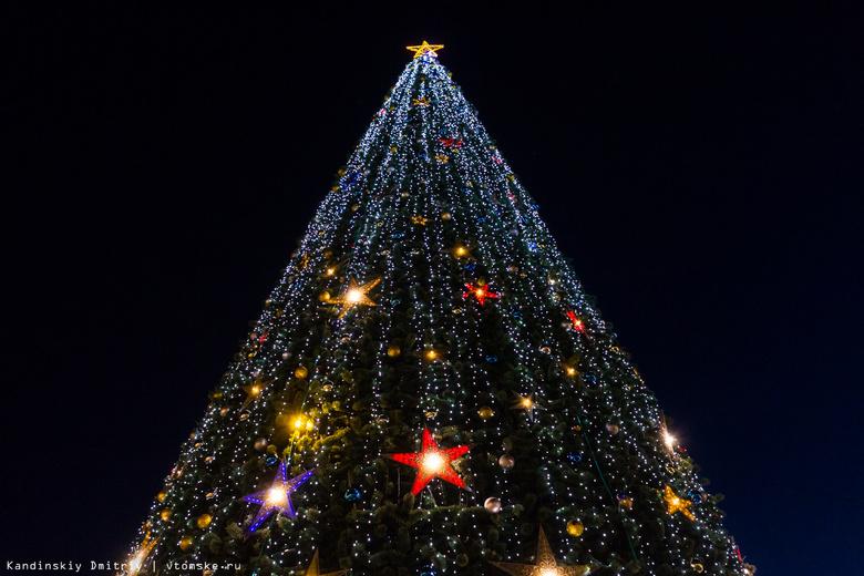 Поздравления томичей с Новым годом покажут на открытии главной елки