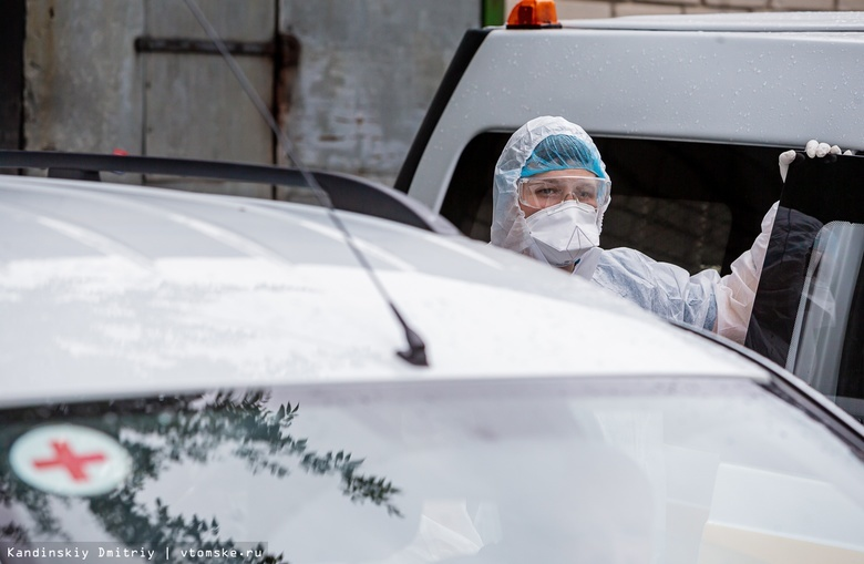 Власти объяснили, почему нельзя открыть ковидарий в бывшем военном госпитале Томска