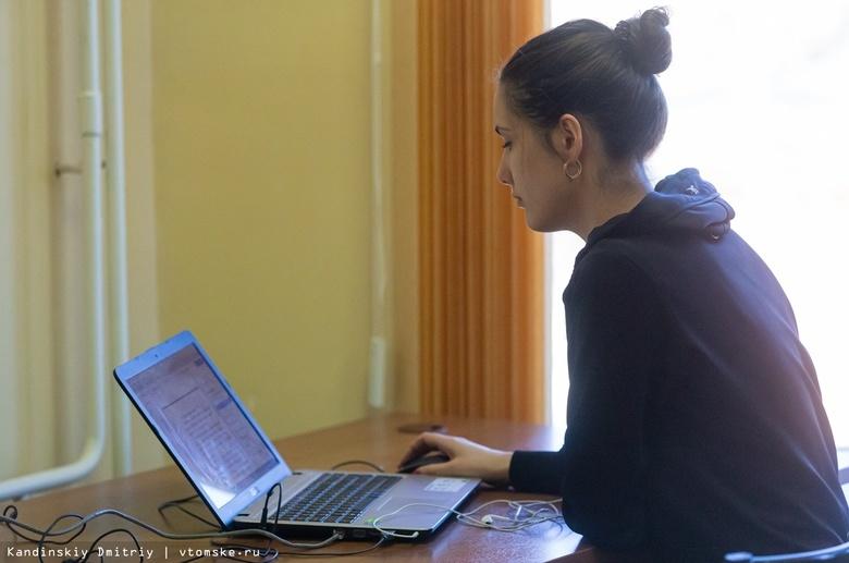 Минобрнауки рекомендовало вузам перевести на удаленку невакцинированных студентов