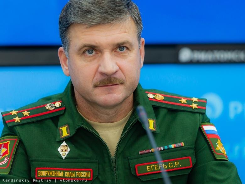 Военком: число призывников с высшим образованием сократилось в Томской области в 2 раза