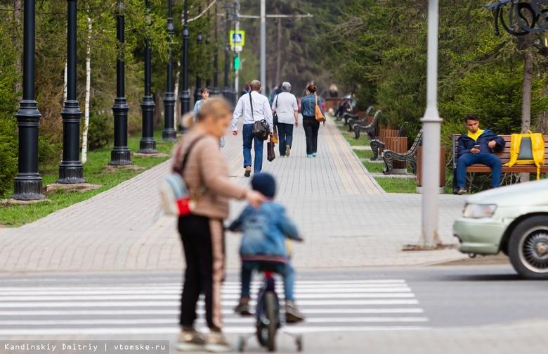Естественная убыль населения Томской области выросла почти в 2 раза