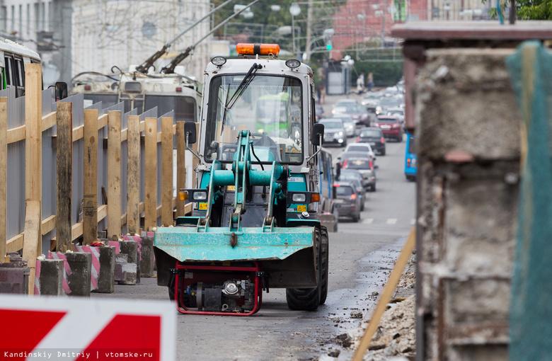 Глава региона озвучил причины затянувшейся реконструкции площадок «Томских набережных»