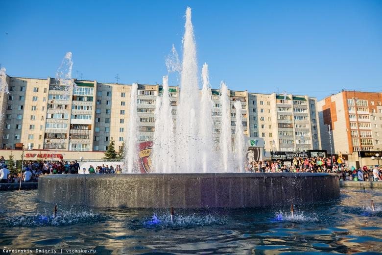 Фонтан на «Томских товарах» впервые запустили в 2019г