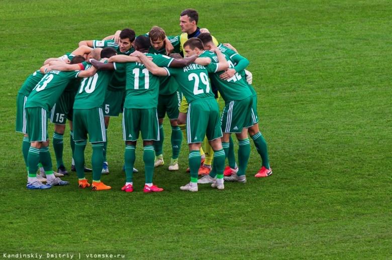 «Томь» начнет спасаться от вылета из ФНЛ в матче с «Аланией»