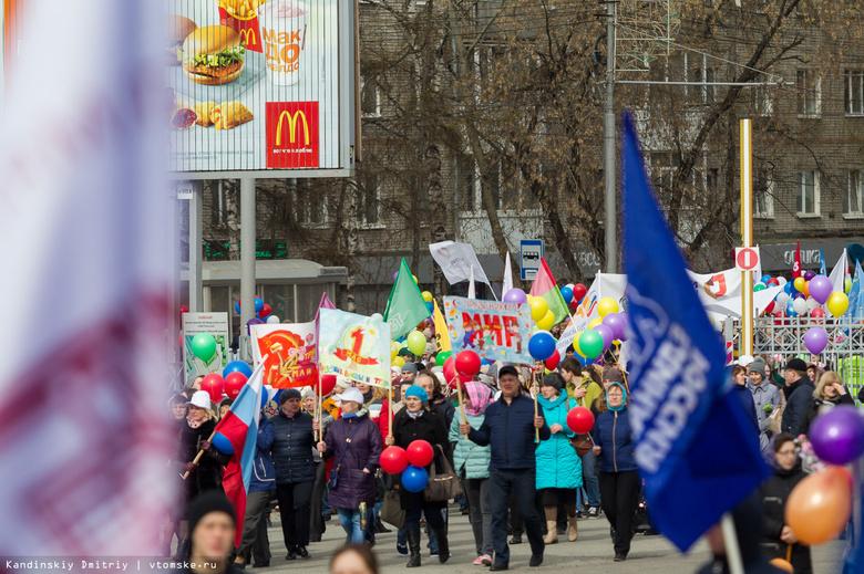 В Томске ограничат движение транспорта по части улиц 1 Мая