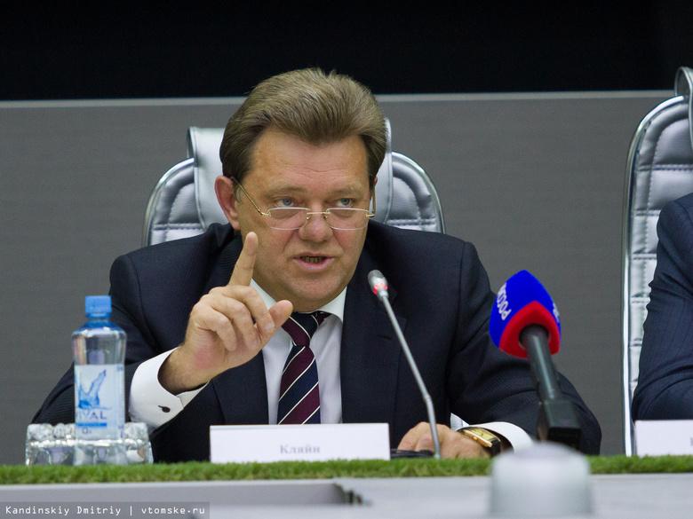 Проект новой маршрутной сети Томска примут к 1 апреля 2016 года