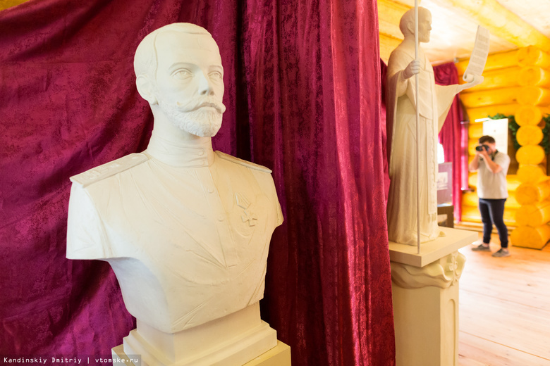 Томичам покажут личные вещи царской семьи направославной выставке