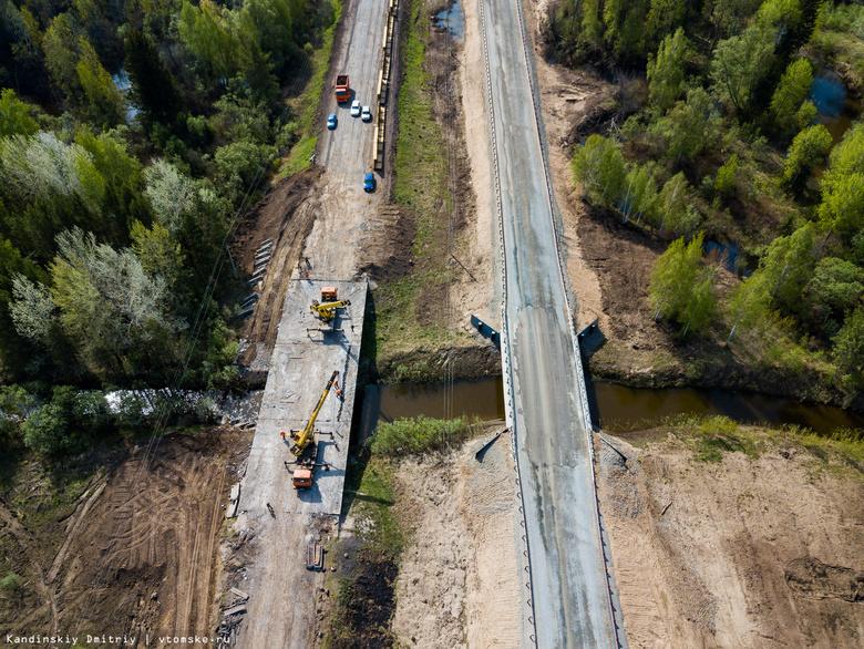 Движение на новом мосту через Итатку в Томской области запустят через неделю