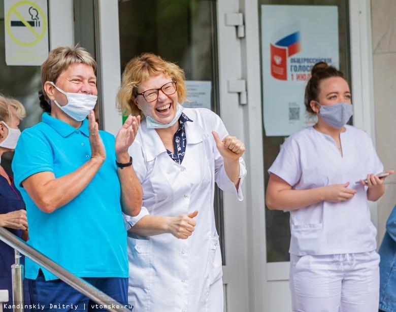 Песни и танцы: томские музыканты поздравили врачей с Днем медика