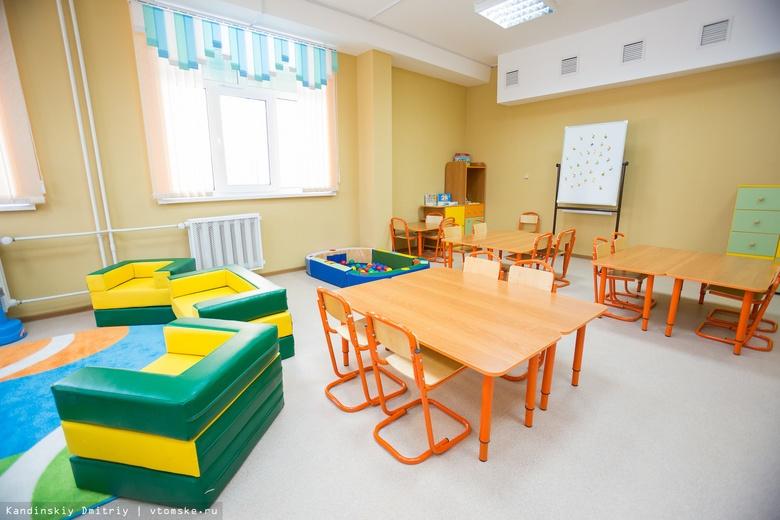 Мэрия: строительство 8 новых детсадов не закроет потребность Томска в дошкольных местах