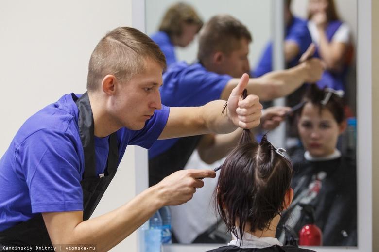 В Томской области разрешили открыться салонам красоты и парикмахерским