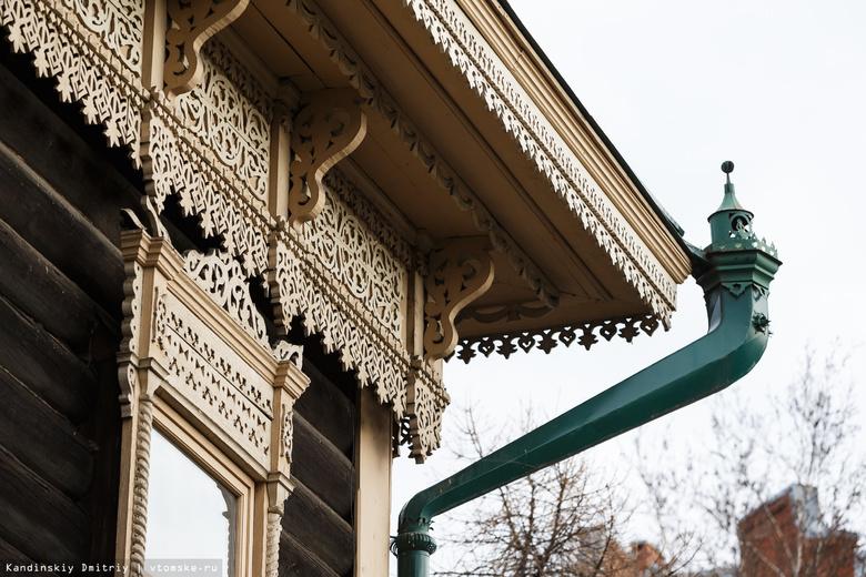 Деревянное зодчество Томска могут включить в список ЮНЕСКО