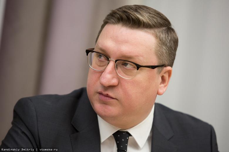 Кластер SMART Technologies Tomsk в 2017г остался без федеральной поддержки
