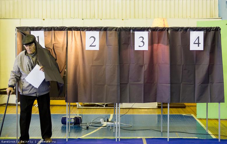 Избирком: админресурса на выборах губернатора Томской области не было