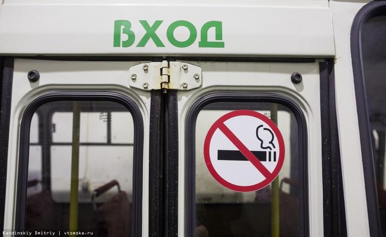 Житель Томска угнал маршрутку
