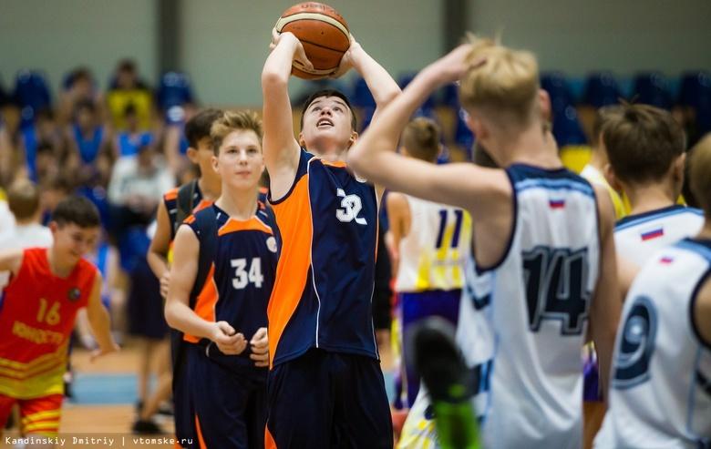 Кубок Сергея Белова по баскетболу в 49 раз пройдет в Томске
