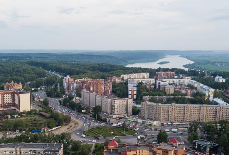 Область поможет Томску в проектировании развязки на Транспортной площади