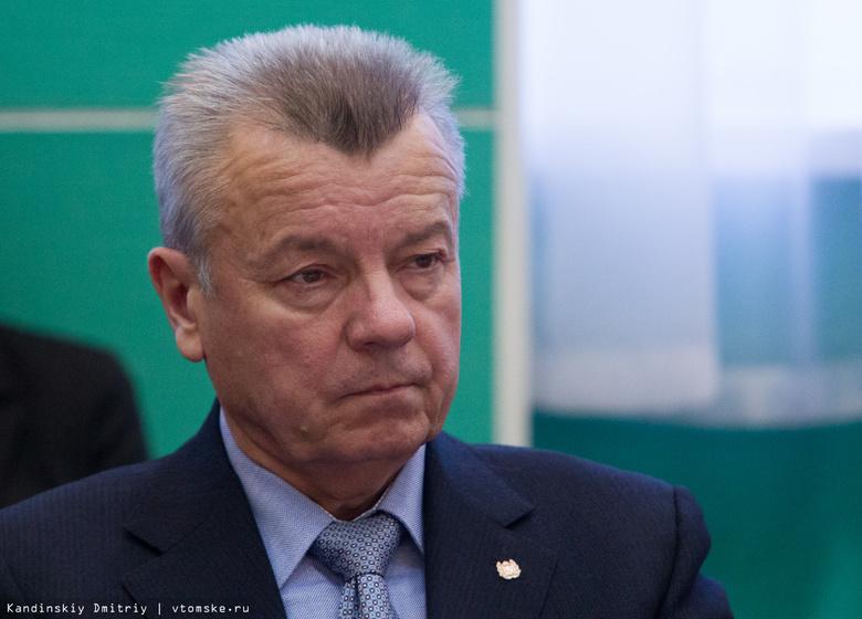 Прокуратура Северска проверяет данные о заниженных платежах мэра Шамина за тепло