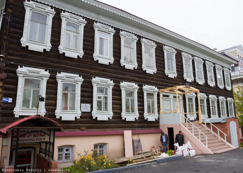В этом году город отремонтирует 19 памятников архитектуры