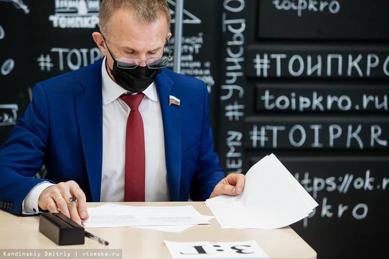 ЕГЭ по-взрослому: в Томске родители и чиновники сдали госэкзамен по русскому языку