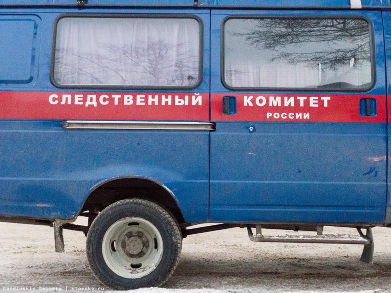 Томский СК опубликовал фото подозреваемого в убийстве 10-летней девочки