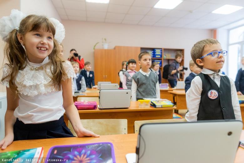 Первые за полгода уроки прошли в томской школе №15 после капремонта