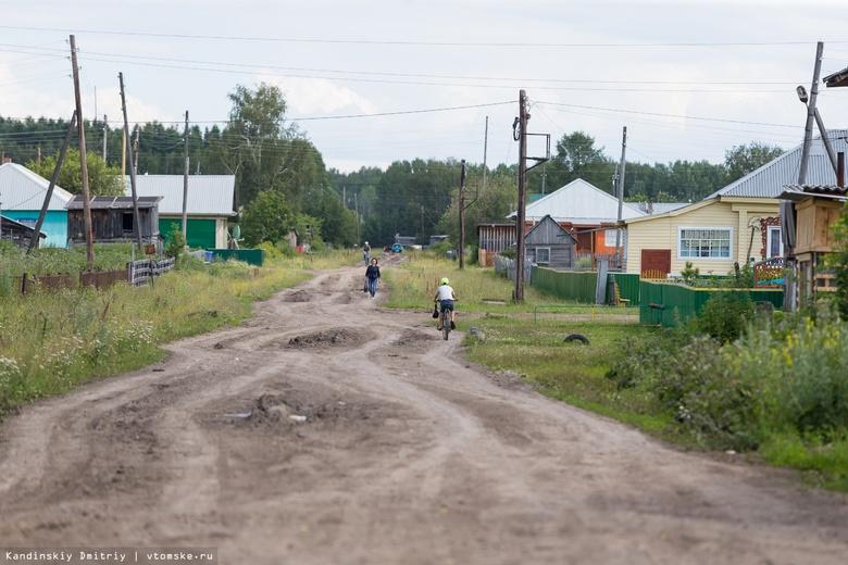 Почти 750 млн руб направит Томская область на развитие сельских территорий