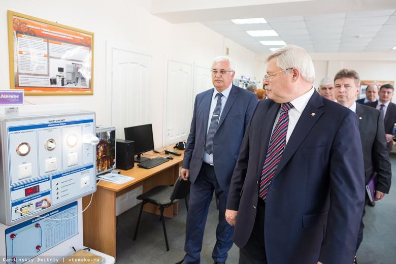 Первый за Уралом современный обучающий центр для работников ЖКХ открылся в Томске
