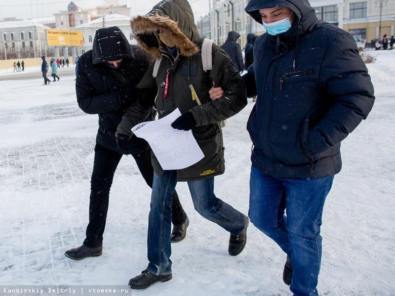 Задержание участника несогласованного митинга в Томске 21 января