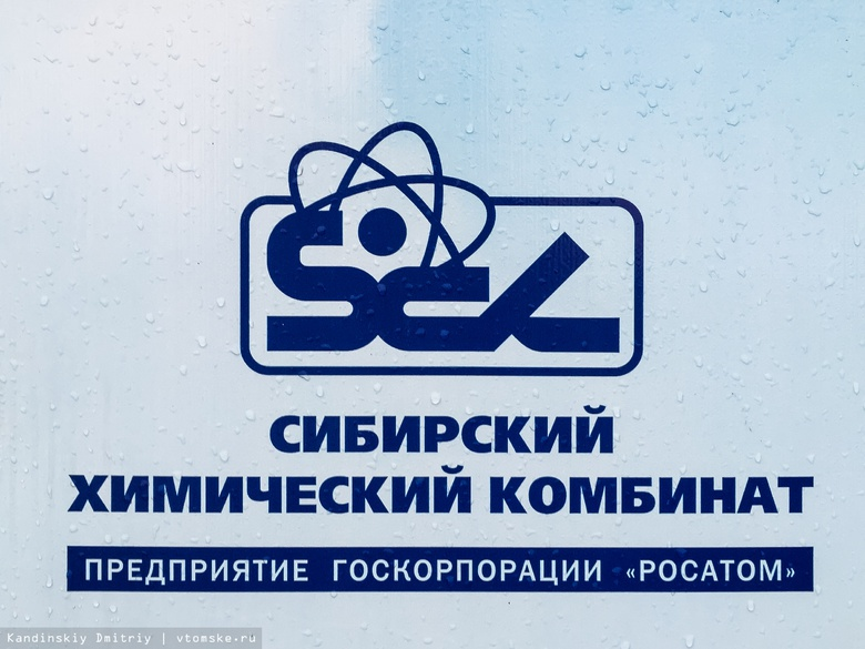 СХК требует от поставщика оборудования для БРЕСТ-300 неустойку в 64,5 млн руб