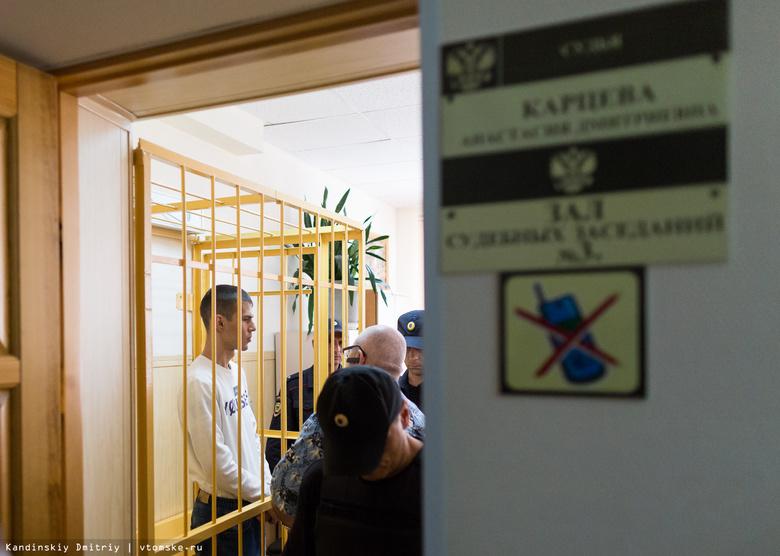 Обвиняемому в расчленении томской студентки продлили арест до марта 2018г