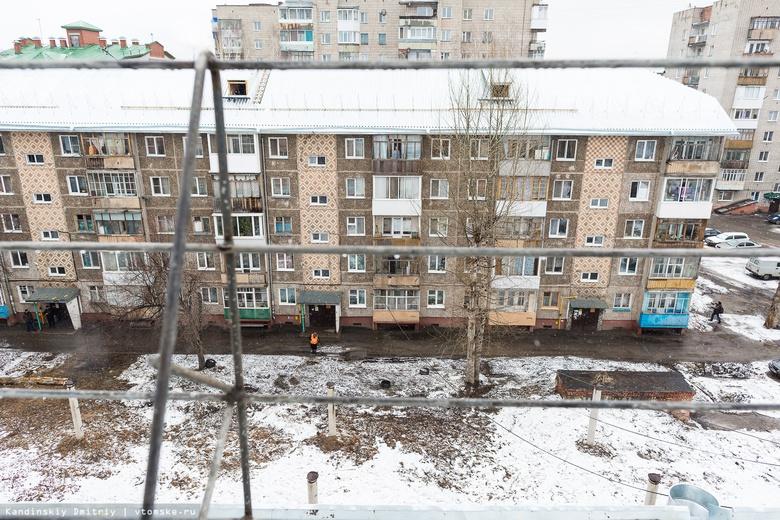Более 500 многоквартирников отремонтировали в Томской области за 5 лет
