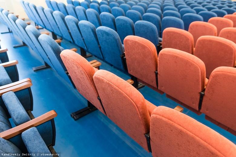 Минкультуры разрабатывает новую схему рассадки зрителей в театрах