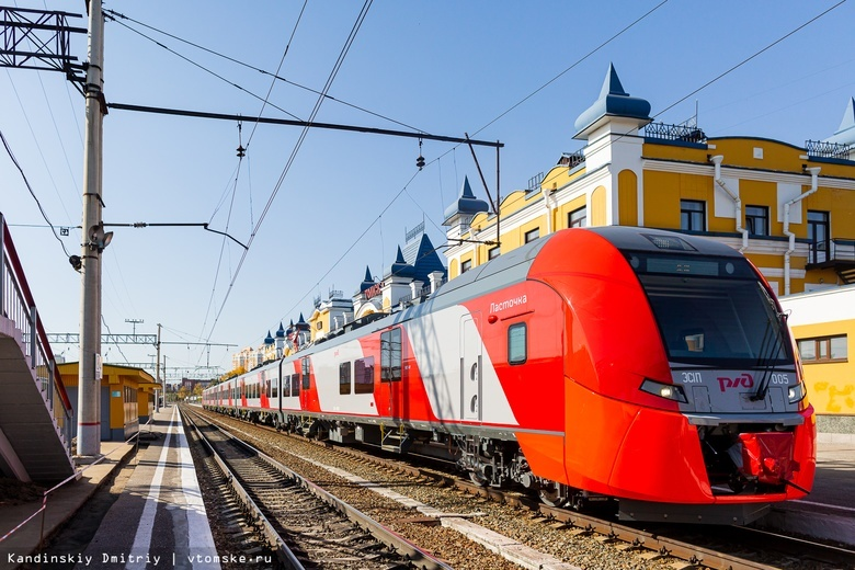 «Не для дачников с мичуринских»: в Томск впервые приехала скоростная «Ласточка»