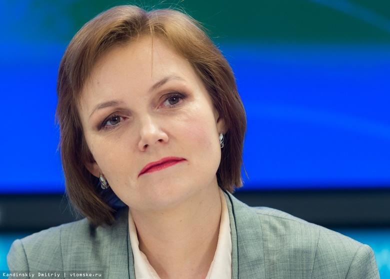 Ирина Ярцева покидает пост заммэра Томска
