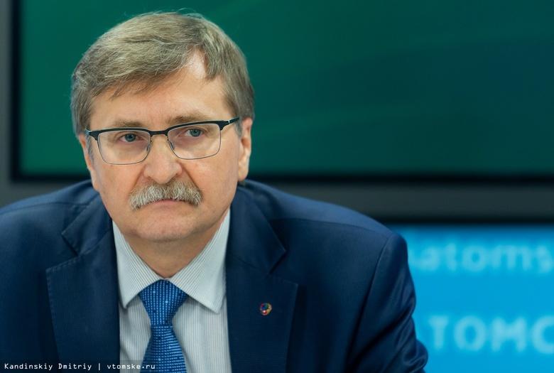 Главаоблдепартамента природных ресурсов уволен за срыв мусорной реформы в Томске