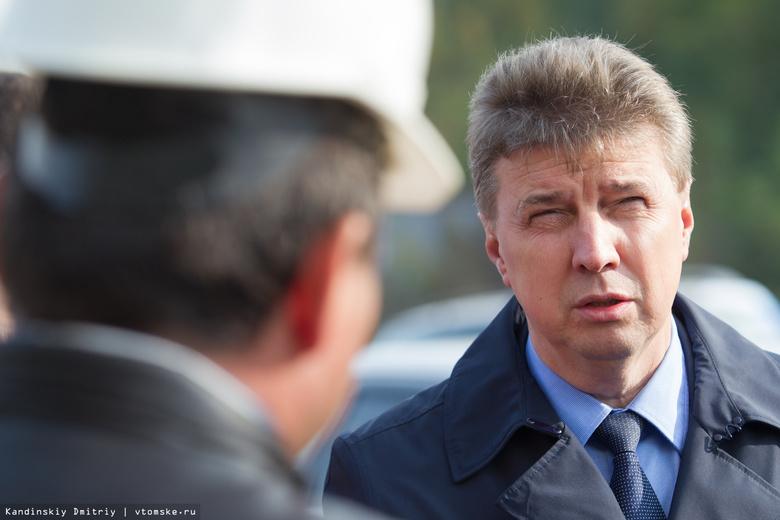 «Газпром» принял решение о продолжении финансирования работ на Ушайке в Томске