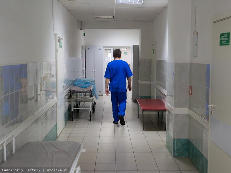Более 300 школьников будут работать летом в больницах Томской области