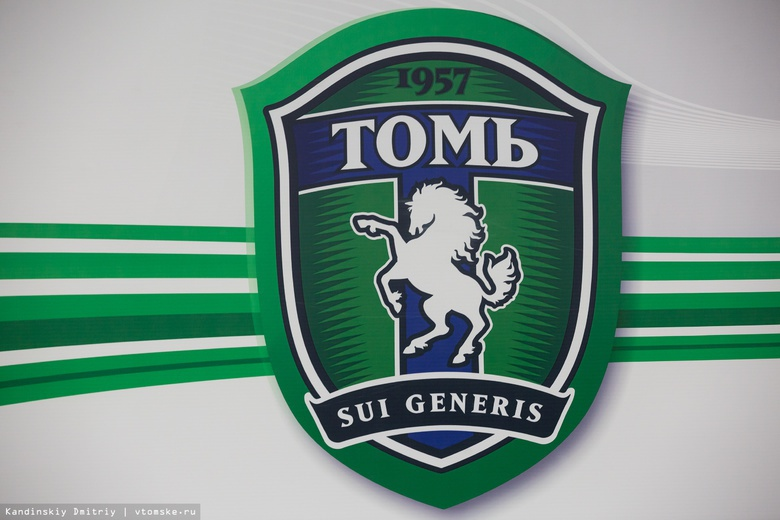 Роструд проверит информацию о долгах по зарплате перед сотрудниками ФК «Томь»